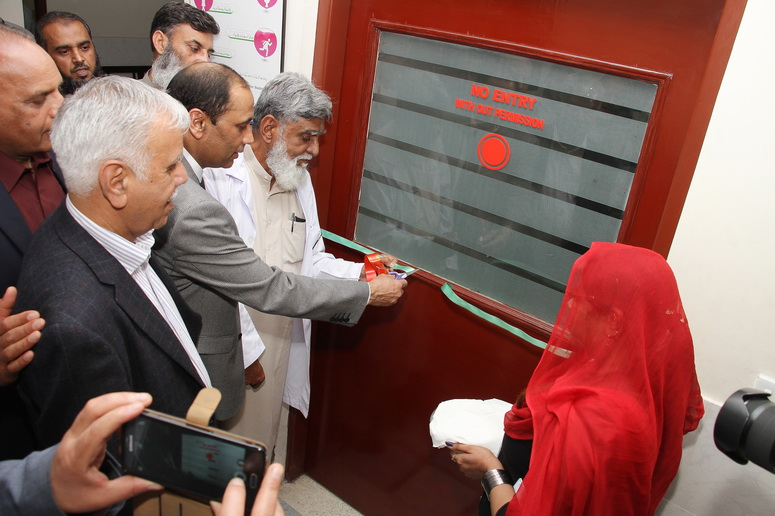 Opening of new Dialysis centre